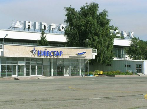 airport_dnepropetrovsk