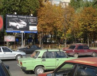 billboard_in_dnepropetrovsk